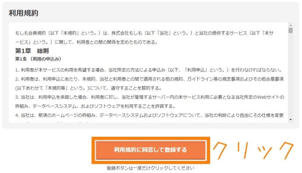 f:id:nissyfu-fu:20210827221311j:plain
