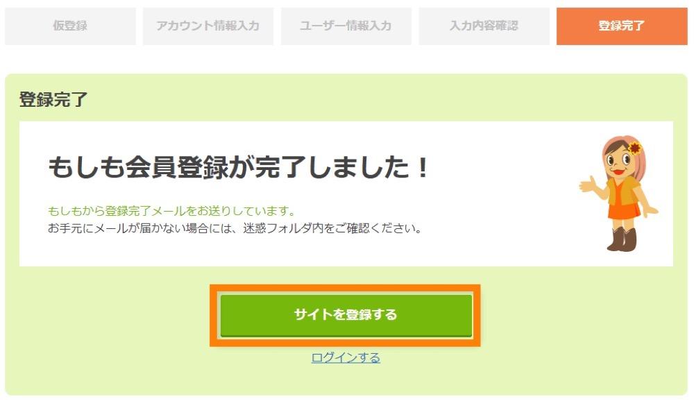 f:id:nissyfu-fu:20210827221325j:plain