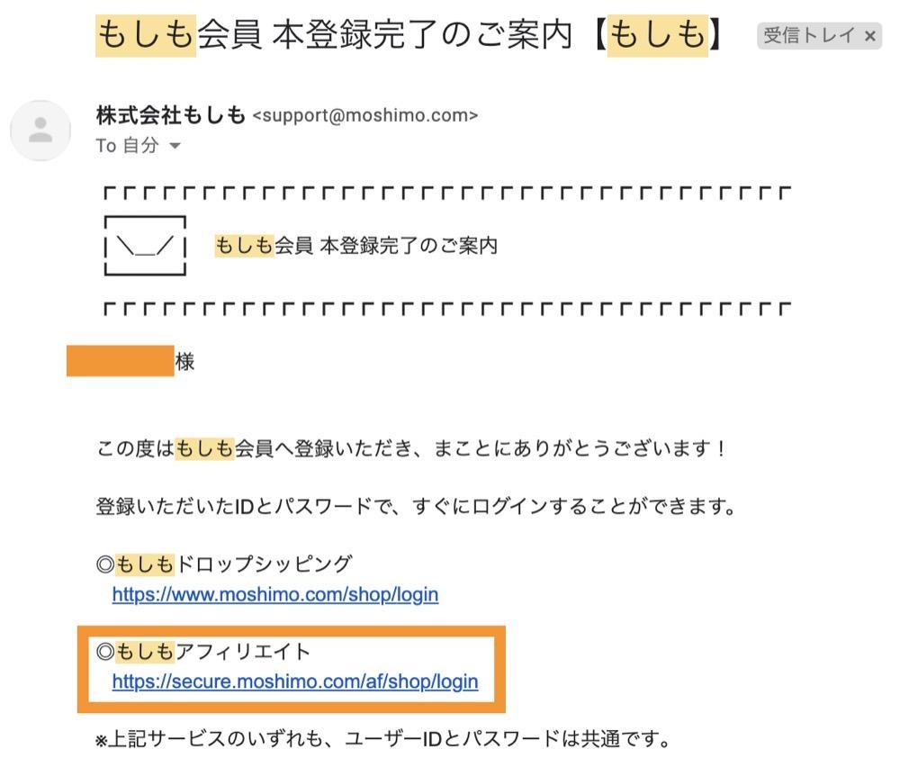 f:id:nissyfu-fu:20210827221341j:plain