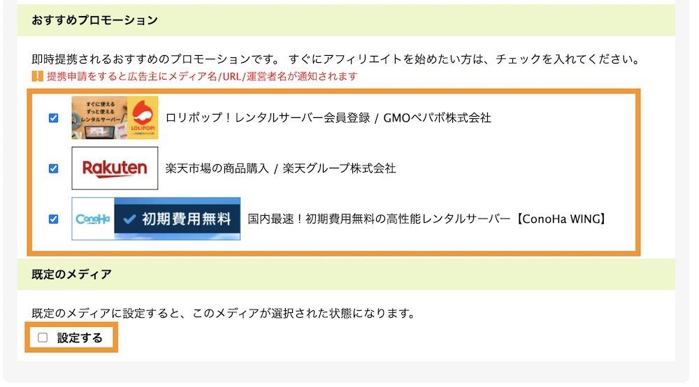 f:id:nissyfu-fu:20210827224214j:plain