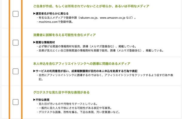f:id:nissyfu-fu:20210827224725j:plain