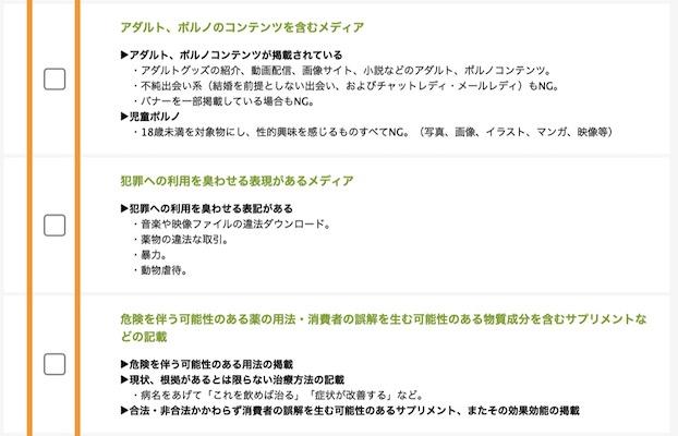 f:id:nissyfu-fu:20210827224820j:plain
