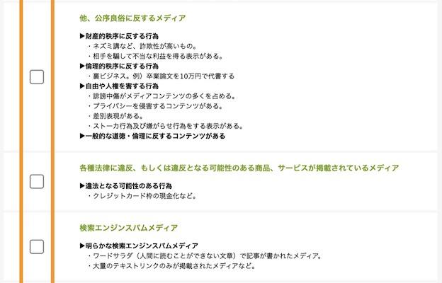 f:id:nissyfu-fu:20210827224829j:plain