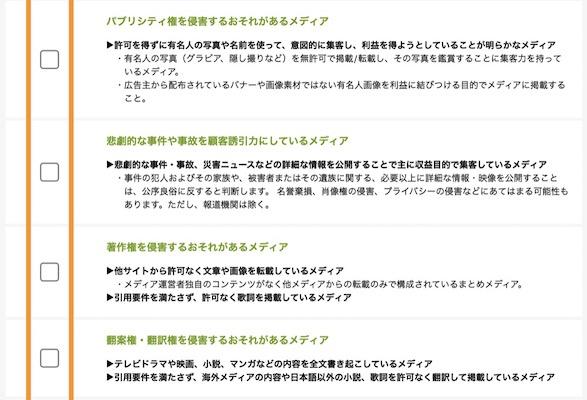 f:id:nissyfu-fu:20210827224846j:plain