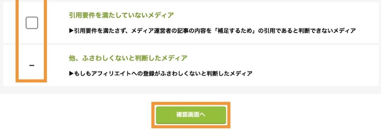 f:id:nissyfu-fu:20210827224857j:plain