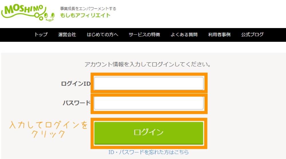 f:id:nissyfu-fu:20210827225535j:plain