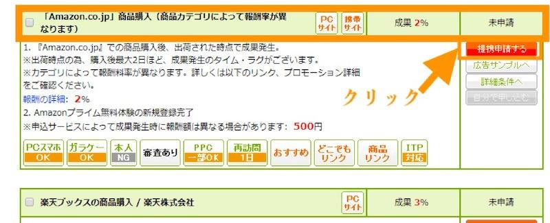 f:id:nissyfu-fu:20210829000750j:plain