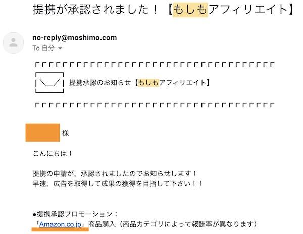 f:id:nissyfu-fu:20210829002701j:plain