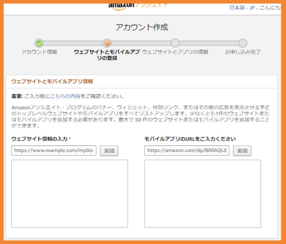 f:id:nissyfu-fu:20210829130607j:plain