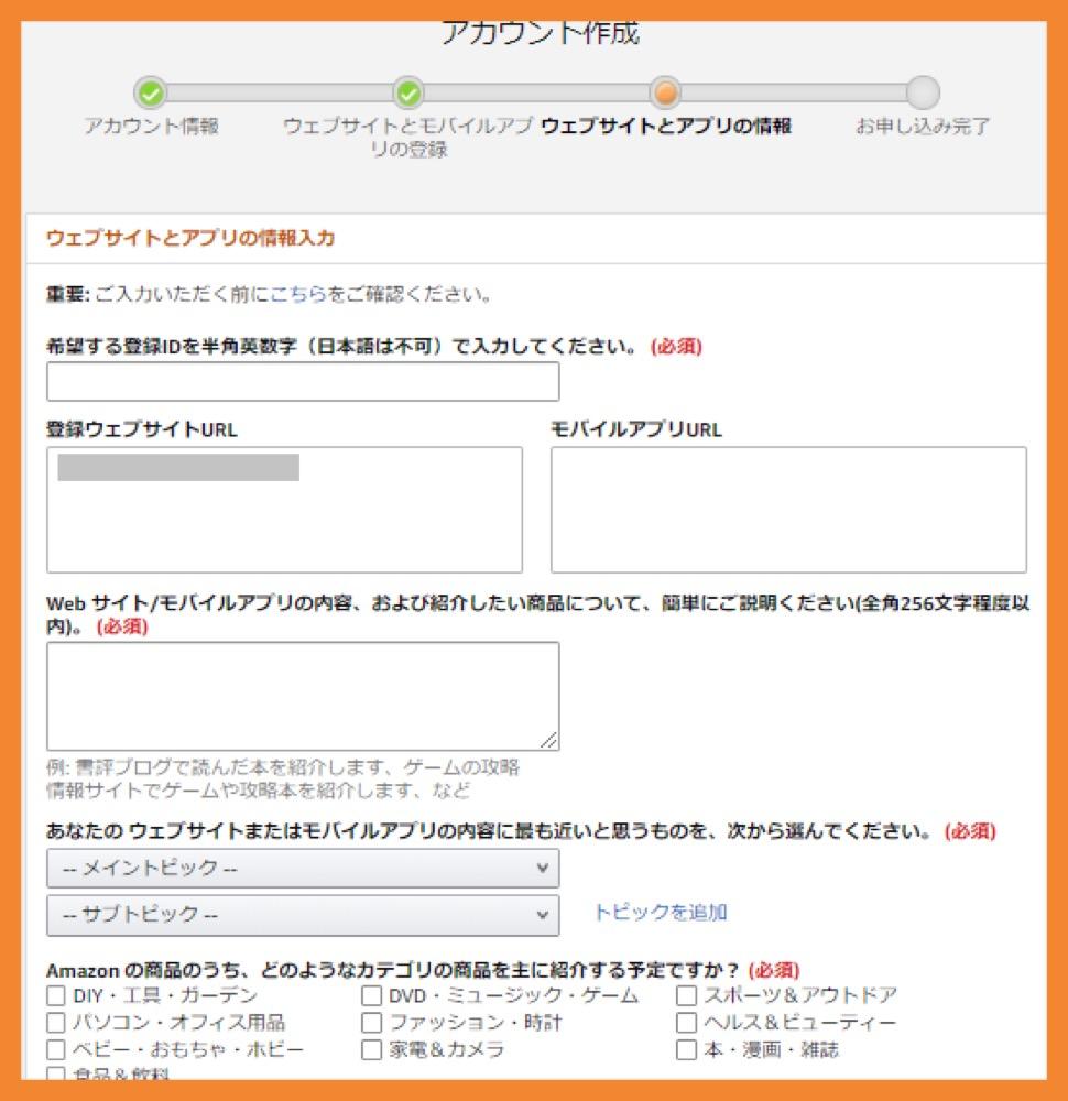 f:id:nissyfu-fu:20210829130627j:plain