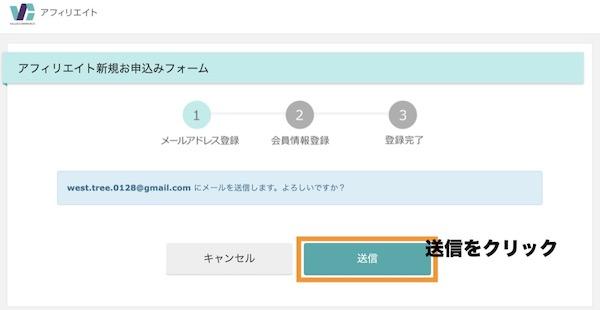f:id:nissyfu-fu:20210830202455j:plain
