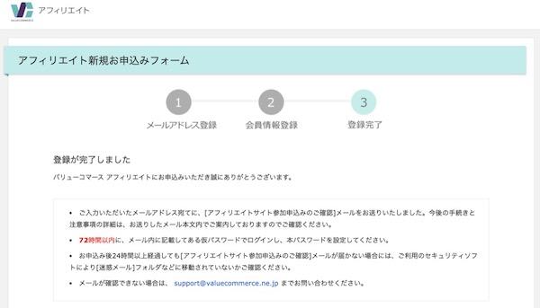 f:id:nissyfu-fu:20210830204556j:plain