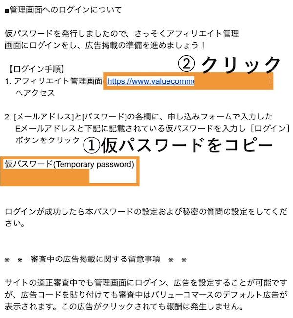 f:id:nissyfu-fu:20210830210601j:plain