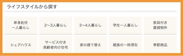 f:id:nissyfu-fu:20210905144853j:plain