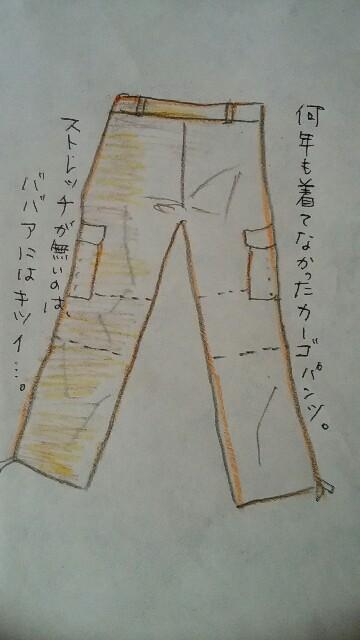 f:id:nisyokko:20170806161528j:plain
