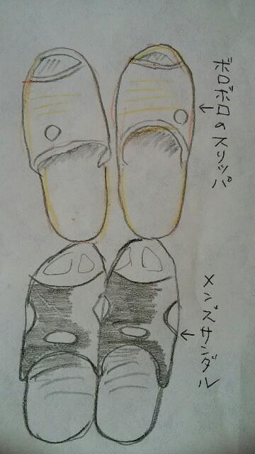 f:id:nisyokko:20170807133002j:plain