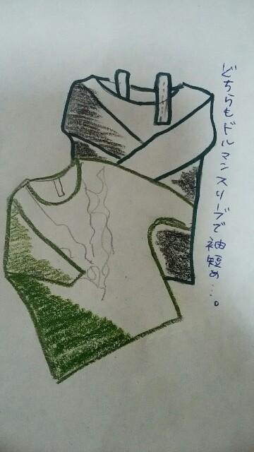 f:id:nisyokko:20171025125014j:plain
