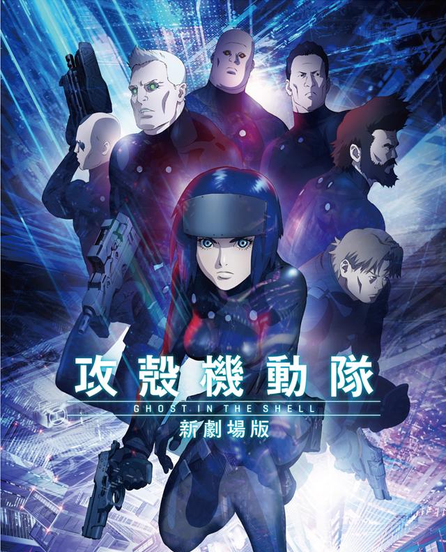f:id:nitari-movies:20170404163147j:plain