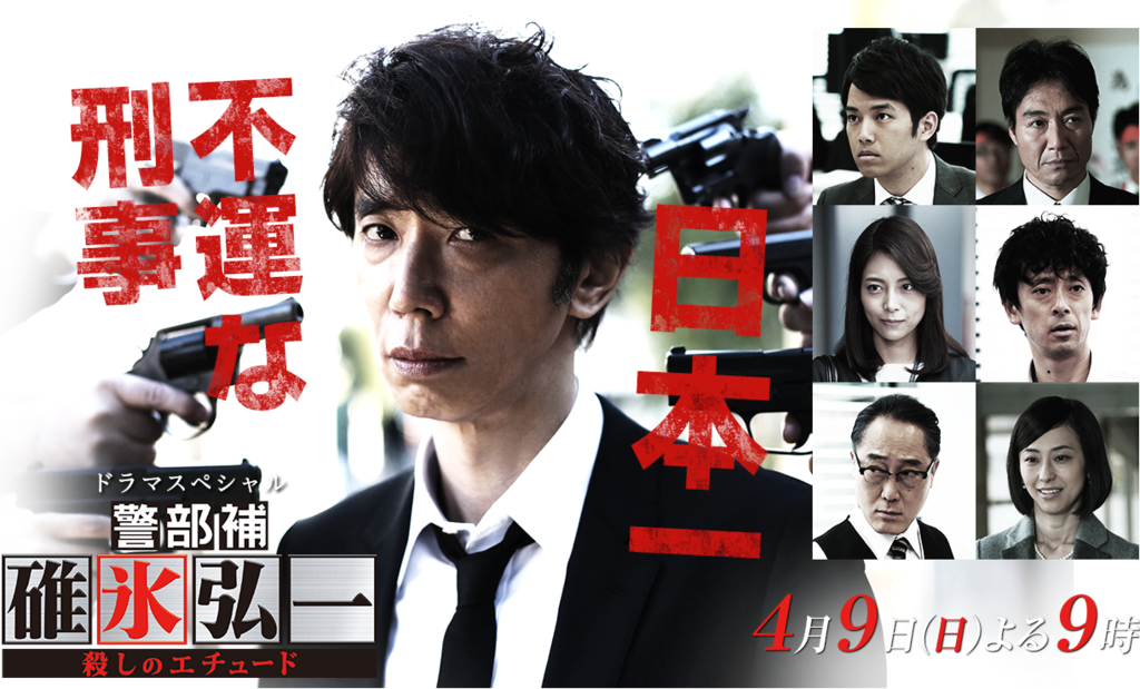 f:id:nitari-movies:20170409234641p:plain