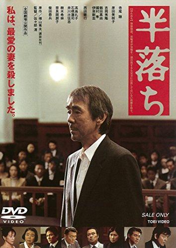 f:id:nitari-movies:20170421224438j:plain