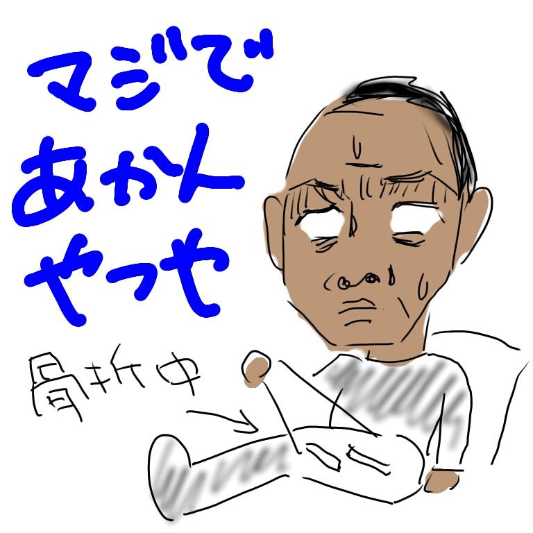 アフター・アースのイラスト