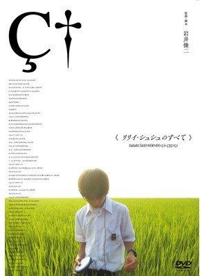 f:id:nitari-movies:20170520000618j:plain