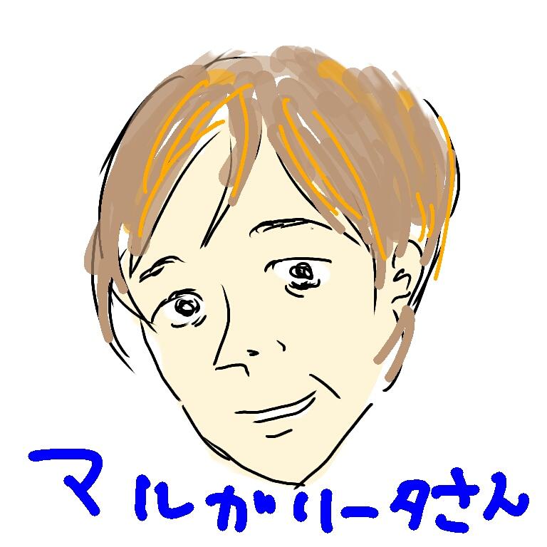 f:id:nitari-movies:20170608175306j:plain