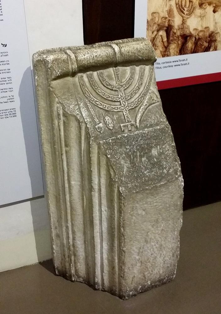 ローマのシナゴーグの展示物
