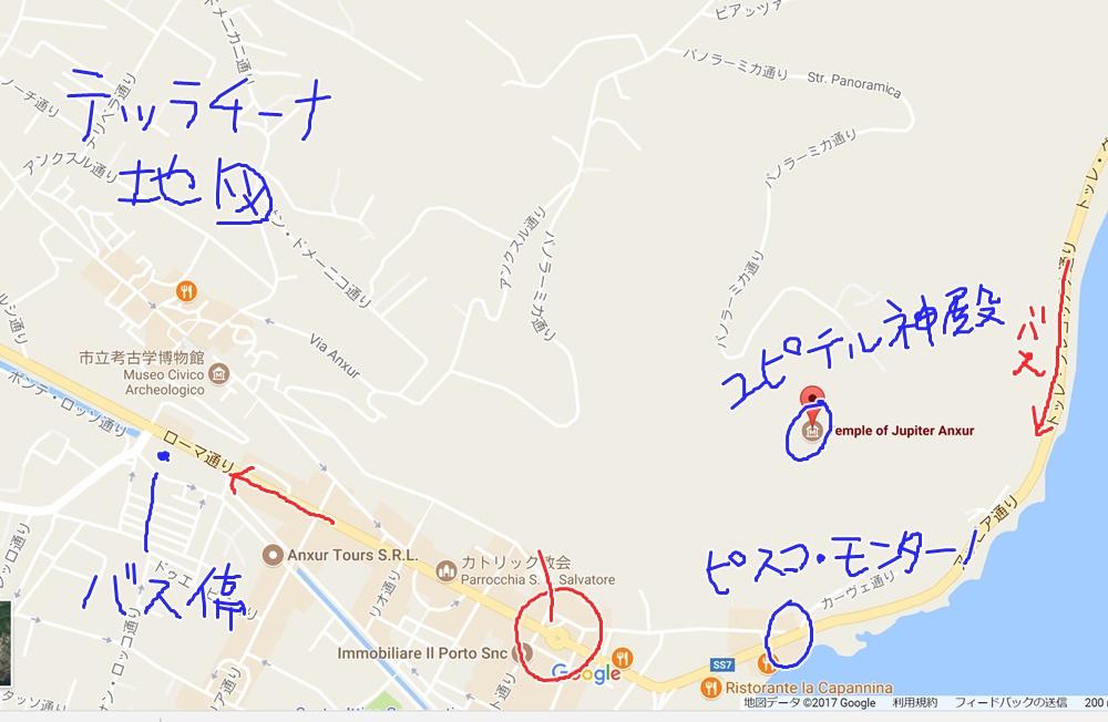 テッラチーナの地図