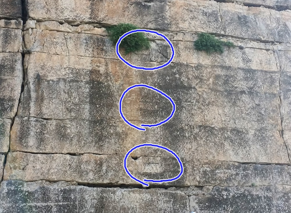 ピスコ・モンターノの壁面のローマ数字
