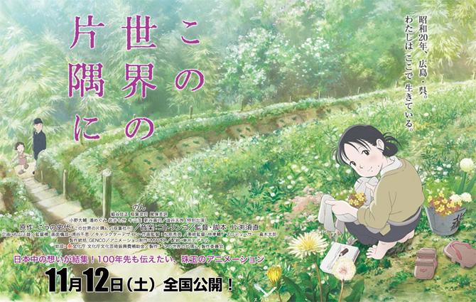 f:id:nitari-movies:20170812003726j:plain