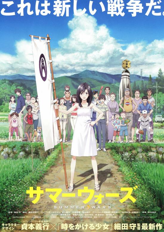 f:id:nitari-movies:20170819215812j:plain