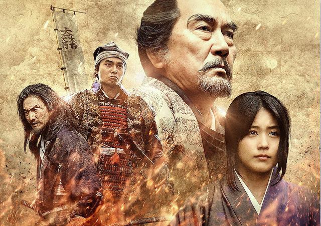 f:id:nitari-movies:20170828213829j:plain