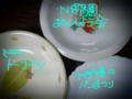 ヤマザキ春のパンまつり ミスタードーナッツ N保育園のお誕生日会