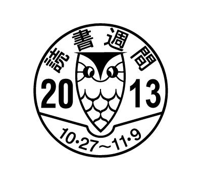 20131011142616