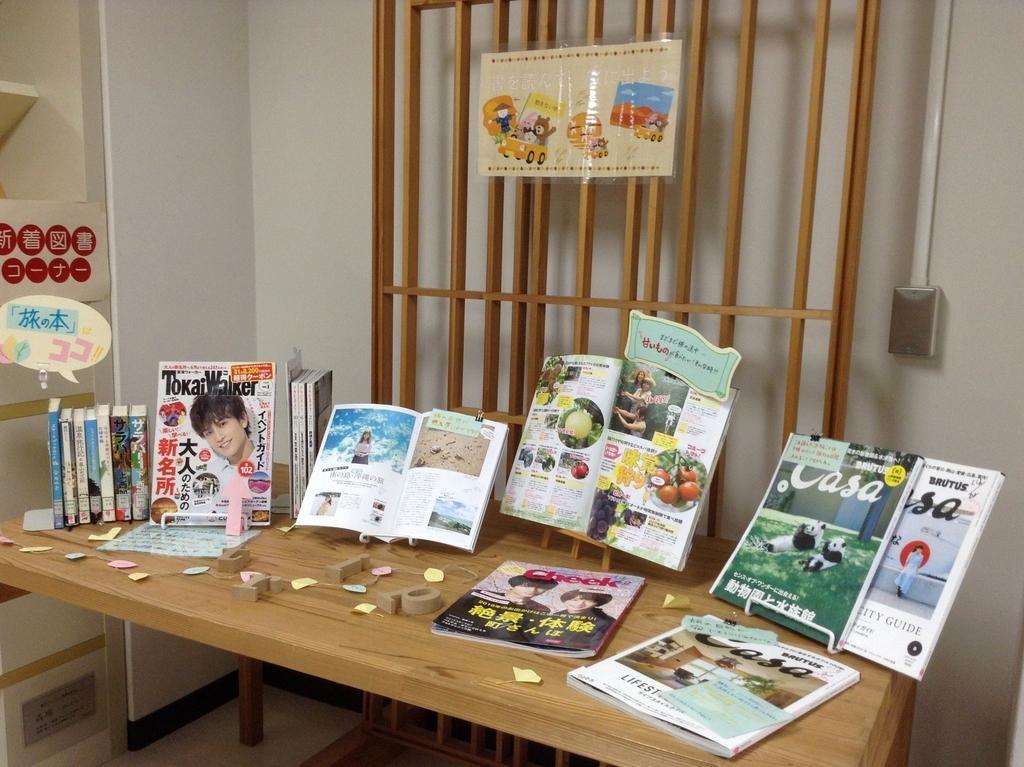 企画展示の写真