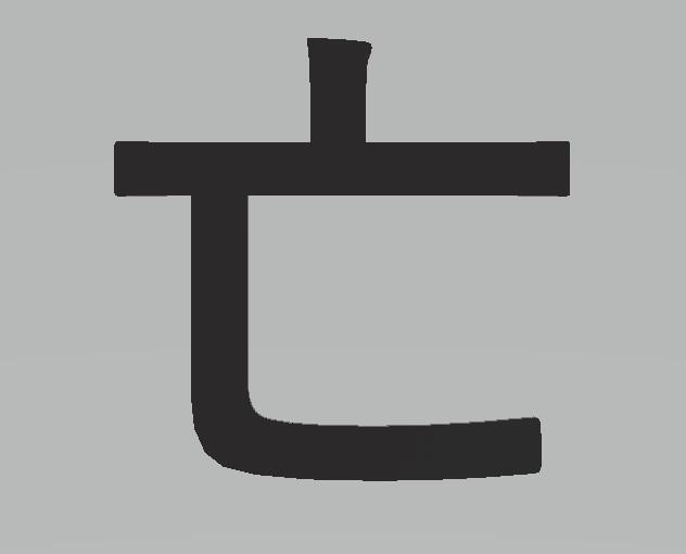 f:id:nito124:20190630151644j:plain