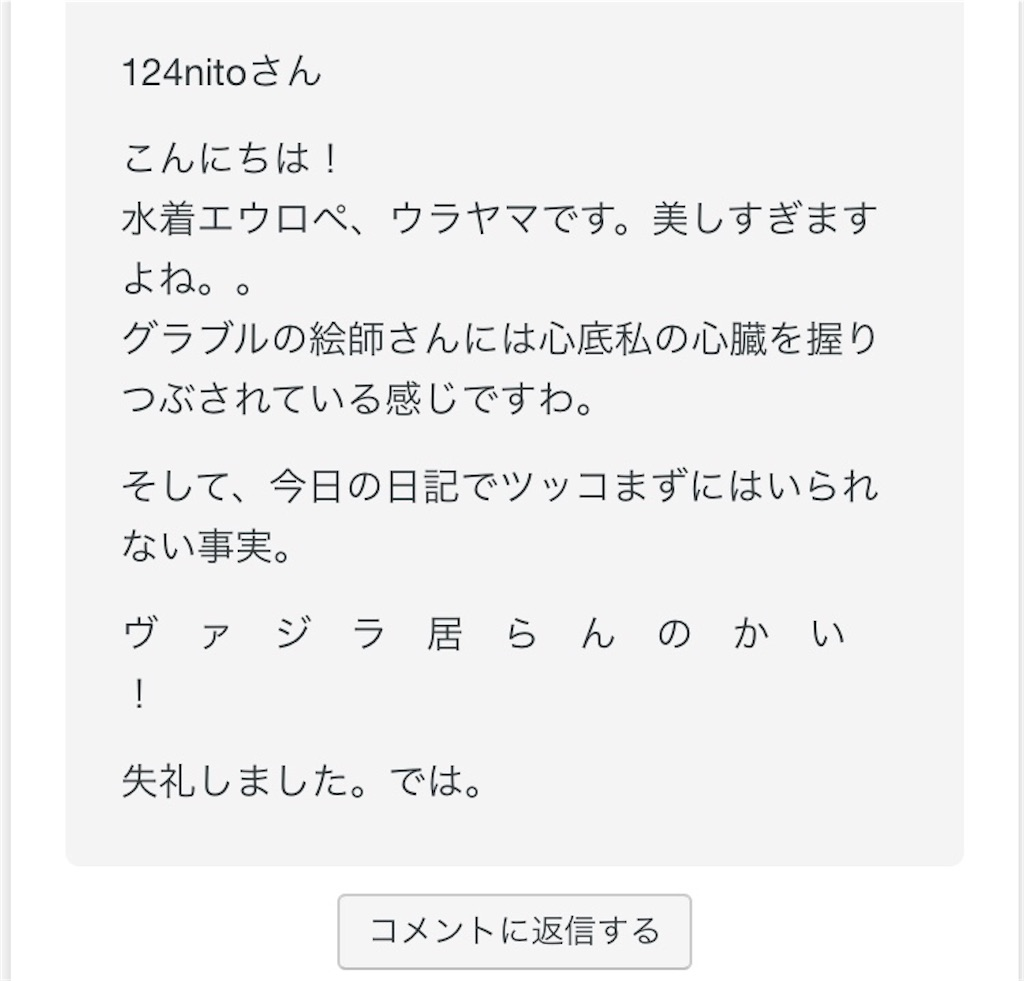 f:id:nito124:20200319224146j:image