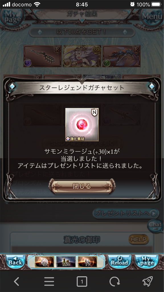 f:id:nito124:20200330090648p:plain