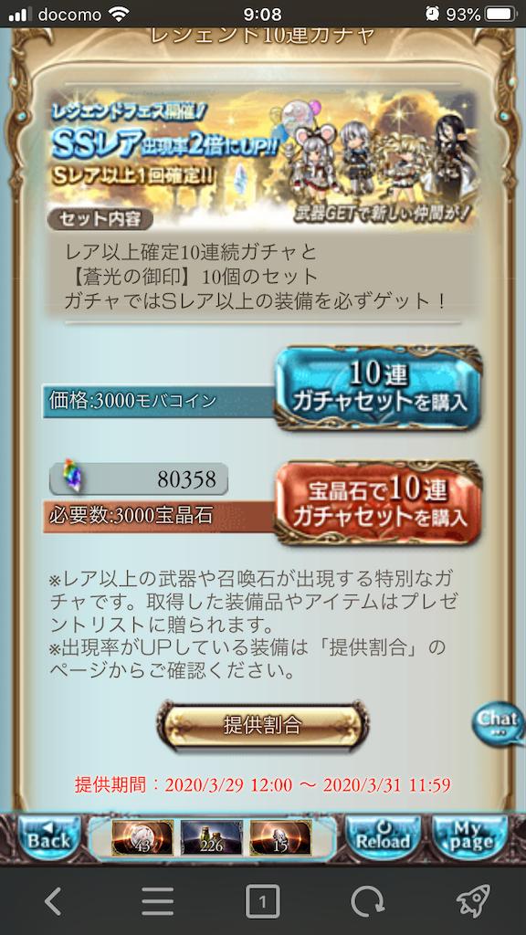f:id:nito124:20200330090856p:plain
