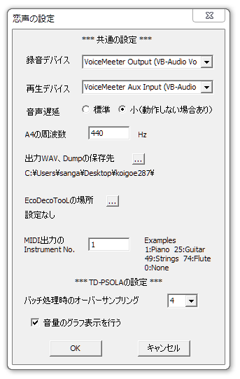 f:id:nitokage:20180701203000p:plain