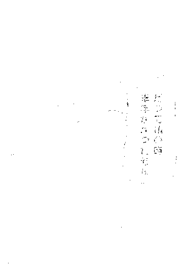 f:id:nitonehope:20161018134125p:plain