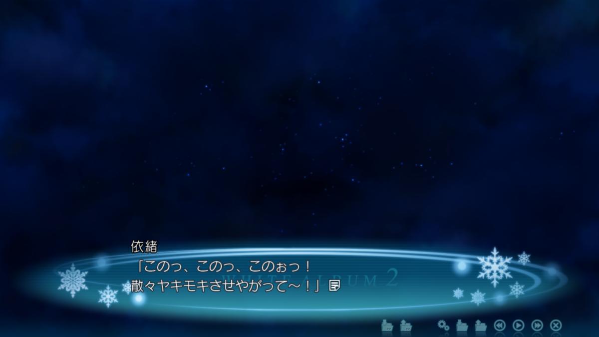 f:id:nitonehope:20200103225103p:plain