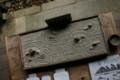 龍安寺石庭模型