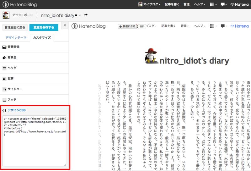 f:id:nitro_idiot:20130416234539p:image