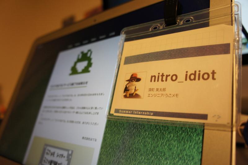 f:id:nitro_idiot:20130601223359j:plain:w480