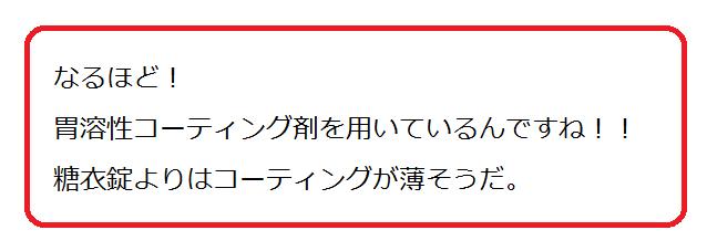 f:id:nitrotake8:20180208233206p:plain