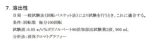 f:id:nitrotake8:20180209131918p:plain