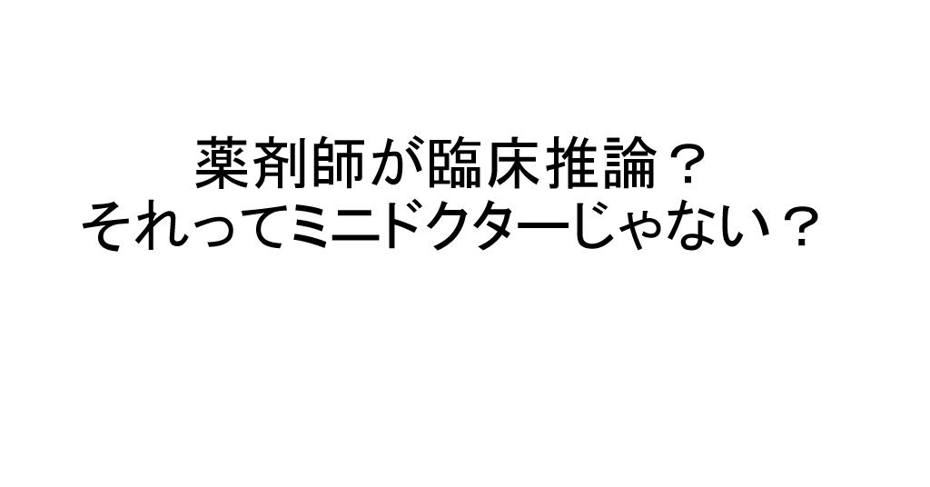 f:id:nitrotake8:20180416193335p:plain