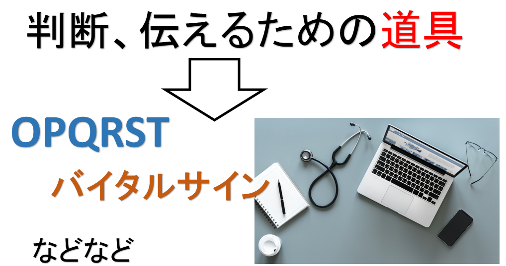 f:id:nitrotake8:20180416193627p:plain